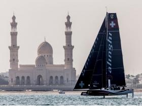 A GC32 Oman Cup – ot sem rendezik meg koronavírus járvány miatt