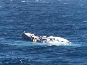 A My Song nevű 130 lábas Superyacht vízbe esett egy cargo hajóról