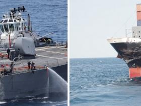 Hét ember eltűnt az amerikai hadihajó balesetében