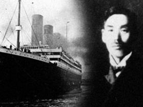 Szégyenben tért haza a Titanic egyetlen japán túlélője