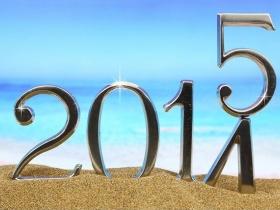 Visszapillantó: Compass 2014!